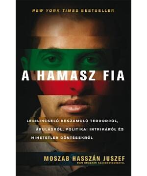 M. H. Juzsef . A Hamasz Fia
