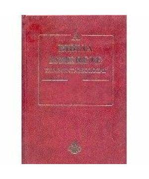 A Bib. ism. kommentár IV. rész / Ézsaiás-Ezékiel
