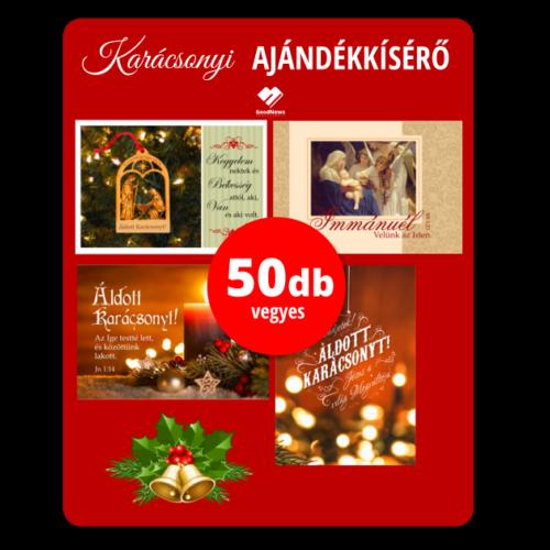 Kari. ajándékkísérő (50db) csomag